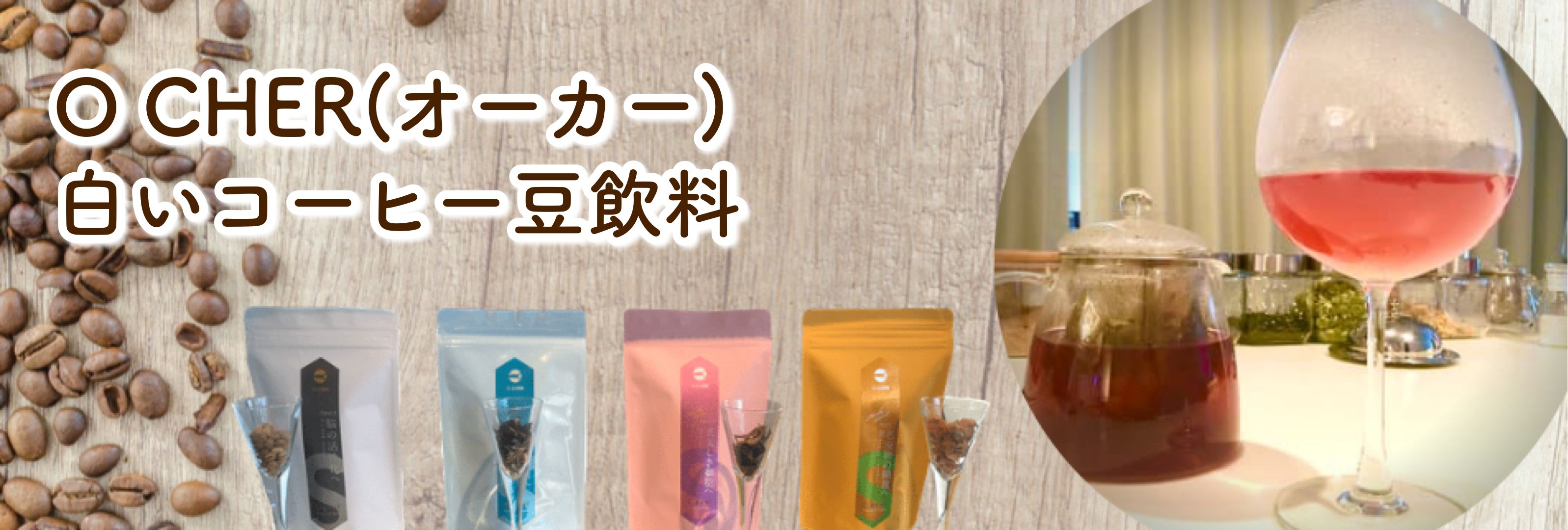 虹色happiness/にじいろハピネス